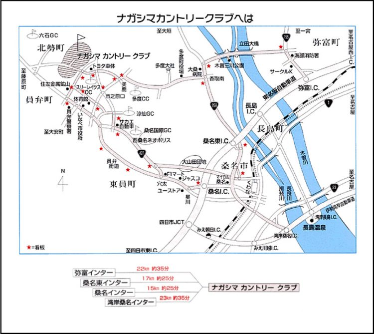 ナガシマカントリークラブへの地図