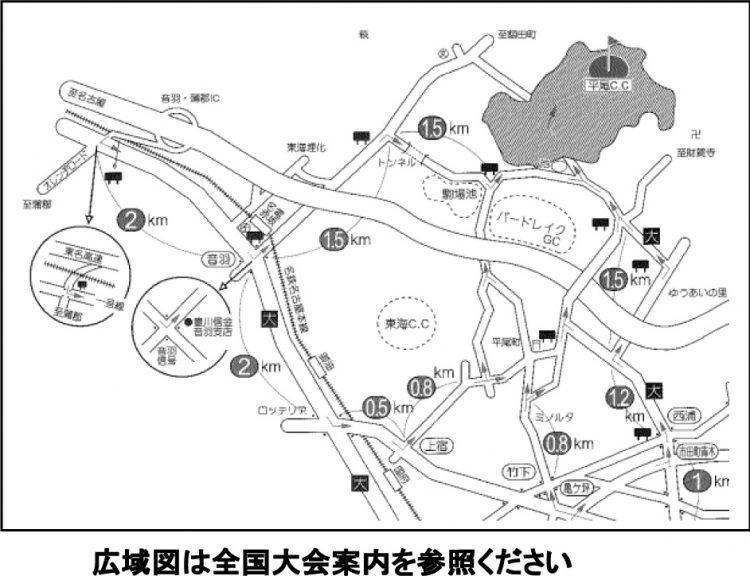 2015 第58回 中部佐鳴会ゴルフ大会